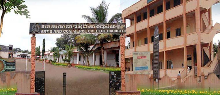 WELCOME TO SVES ARTS AND COMMERCE COLLEGE HARUGERI